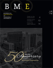 BME Departmental Brochure
